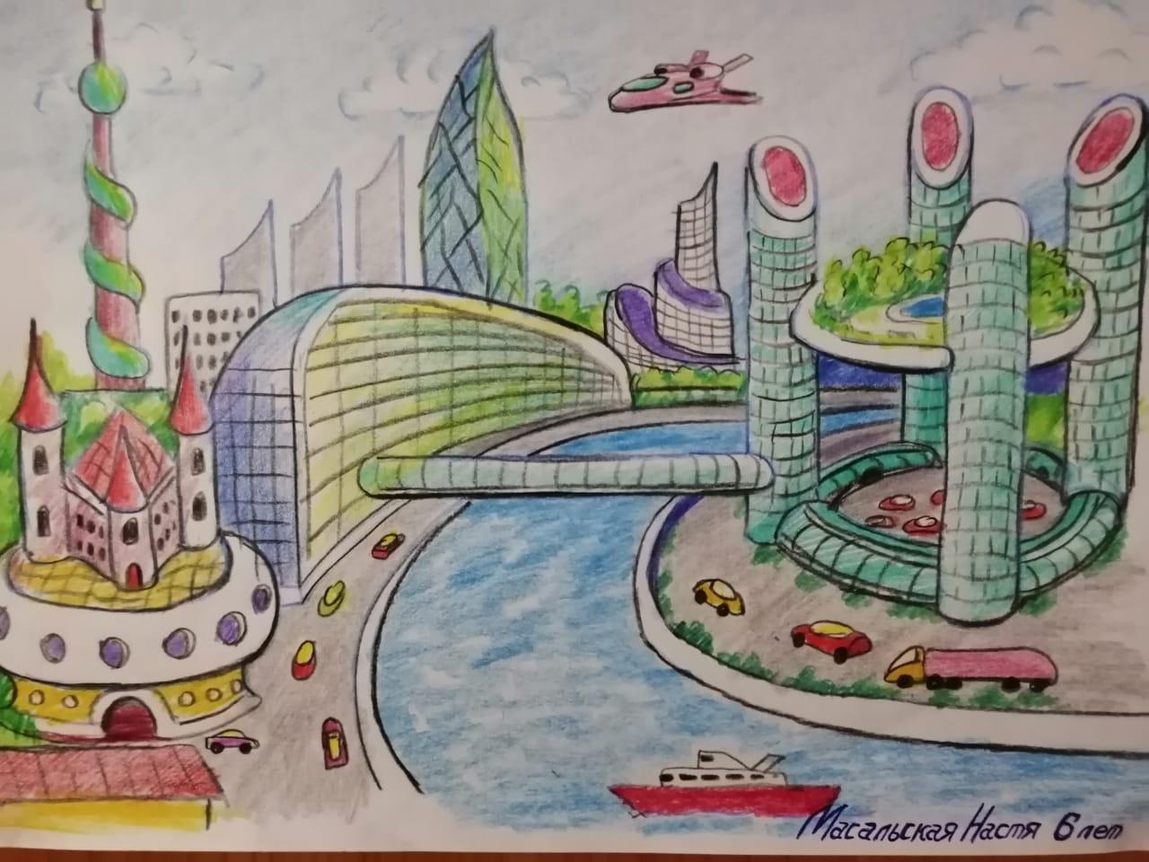 Детские картинки наш город будущего