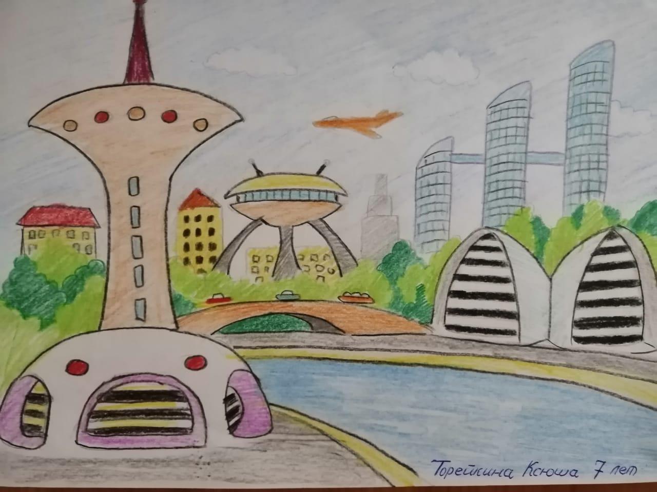 Город будущего легкие картинки
